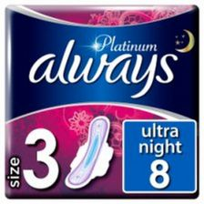 Always Platinum Night 8