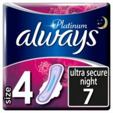 Always Platinum Secure Nights 7