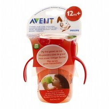 Avent Grown Up Cup 200Ml 12M+