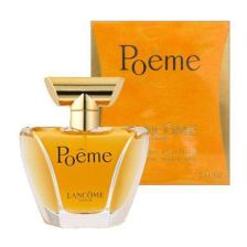 Lancome Poeme EDP Spray 50ml