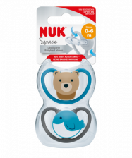 NUK Space 2 Pack Silicone Soother - Size 1 -  0 - 6 Months