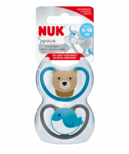 NUK Space 2 Pack Silicone Soother - Size 2 -  6 - 18 Months